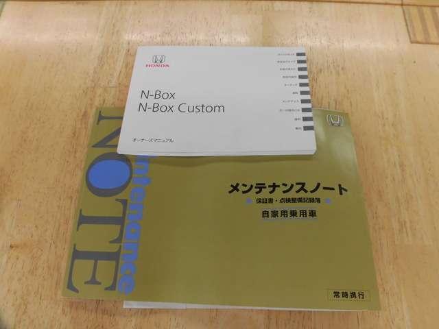 モデューロX G・ターボパッケージ ワンオーナー メモリーナ(20枚目)