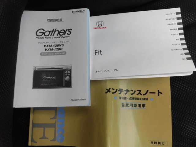 13G・スマートセレクション メモリーナビ Rカメラ ETC(20枚目)