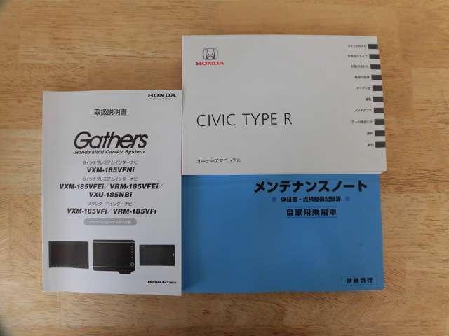 タイプR 当社デモカー ETC リアカメラ(20枚目)