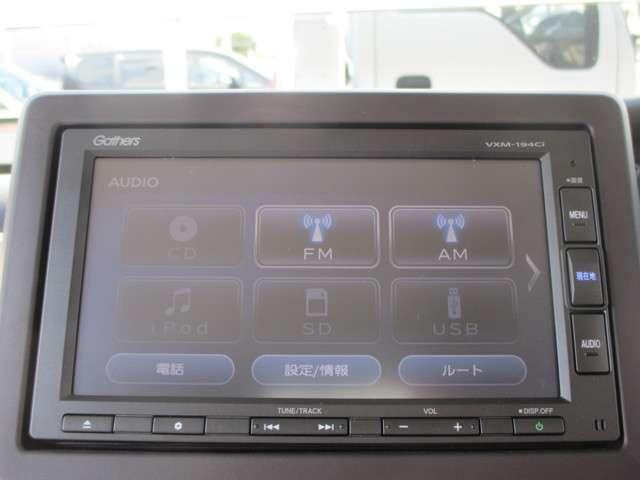 純正ナビ、CD、SD、Bluetooth、バックカメラ。携帯の音楽はBluetoothオーディオにて再生可能!