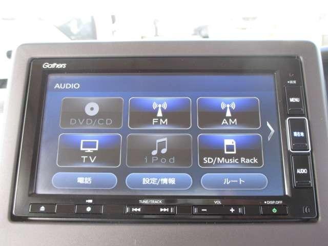 純正ナビ、フルセグTV、CD、DVD、SD、Bluetooth、バックカメラ。携帯の音楽はBluetoothオーディオにて再生可能!