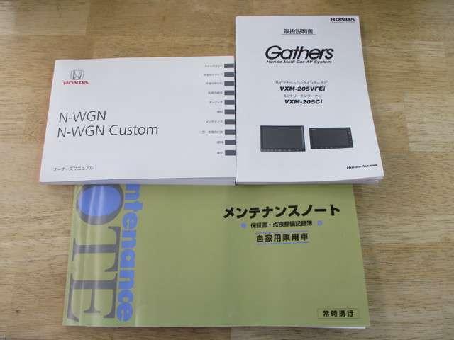 G スマートキ CDオーディオ エアコン メモリーナビ AW ABS ナビ ワンオーナー パワステ エアバック キーフリ- ディスチャージライト ESC 定期点検記録簿 PW(20枚目)