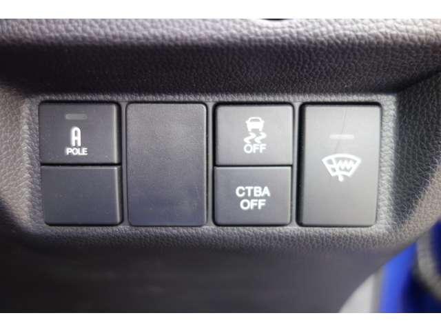 13G・Lパッケージ 純正ナビ CTBA USB HDMI ナビTV 横滑り防止装置 ABS LEDヘッド メモリーナビ キーレス ETC CD 盗難防止システム DVD アルミホイール アイドルSTOP インテリキー(18枚目)
