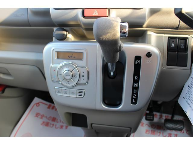 スズキ エブリイワゴン PZターボスペシャル 両側自動スライドドア オートステップ