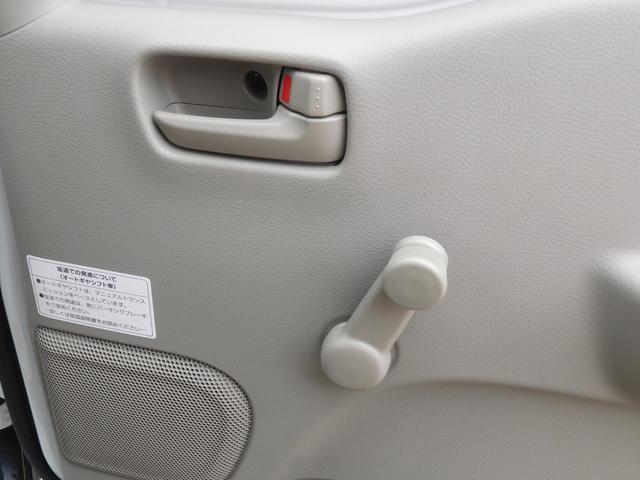 日産 NV100クリッパーバン DX スライドドア