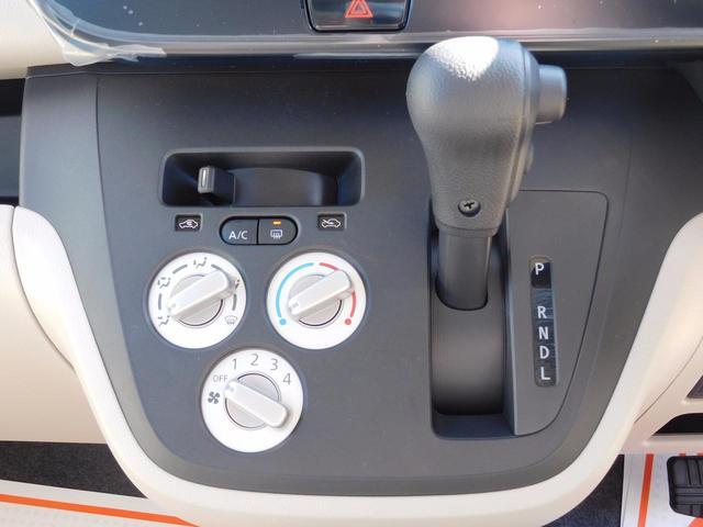 日産 デイズルークス S 届出済未使用車 キーレス