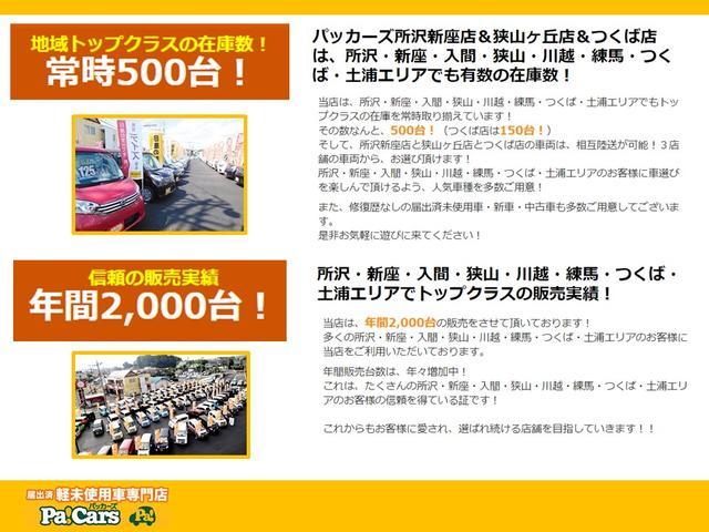 ☆安心と信頼の実績☆地域最高クラスの在庫数なので、お客様がご希望のお車が必ず見つかります!!