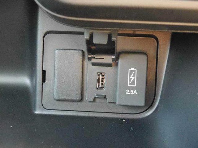 USBのコンセントが付いております。