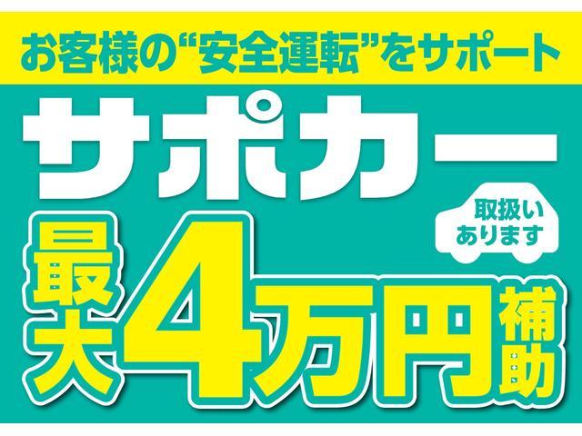 L SAIII キーレス 自動ブレーキ(4枚目)