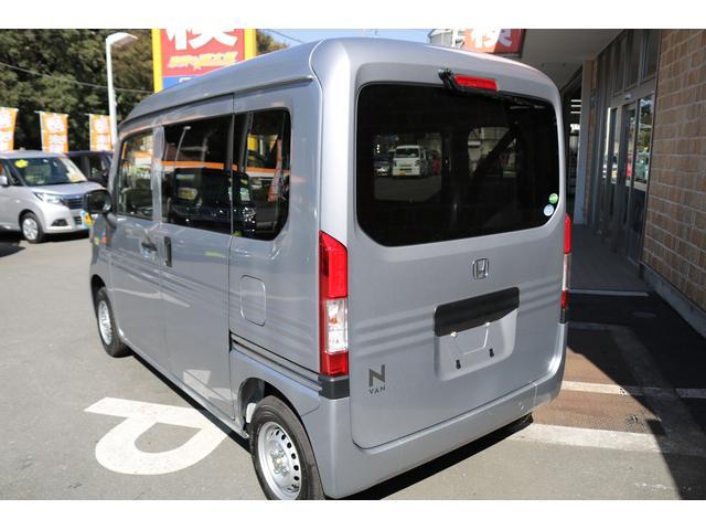 「ホンダ」「N-VAN」「軽自動車」「埼玉県」の中古車11