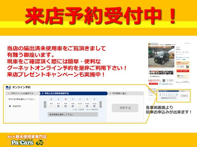 「ホンダ」「N-VAN」「軽自動車」「埼玉県」の中古車21