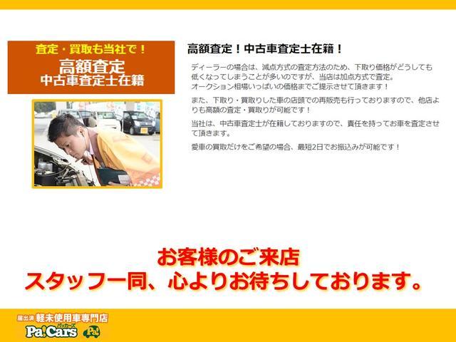 「ホンダ」「N-VAN」「軽自動車」「埼玉県」の中古車31
