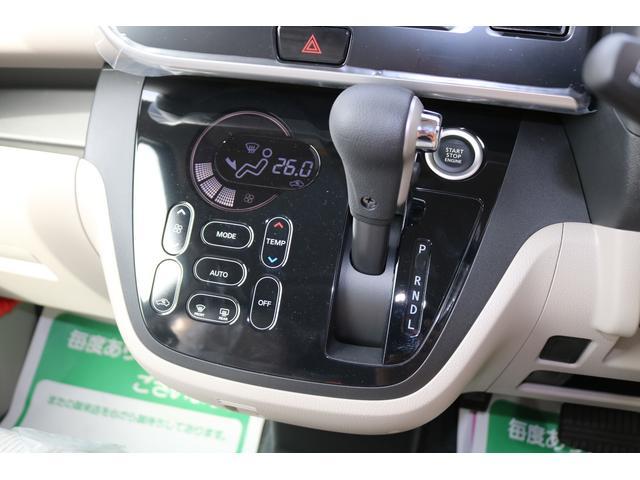 X 届出済未使用車 アラウンドビューモニター(17枚目)