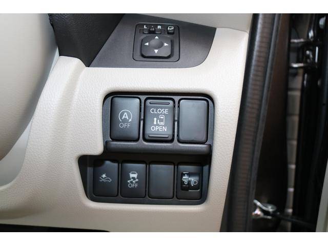 X 届出済未使用車 アラウンドビューモニター(20枚目)