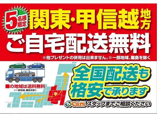 「ダイハツ」「ミライース」「軽自動車」「埼玉県」の中古車4