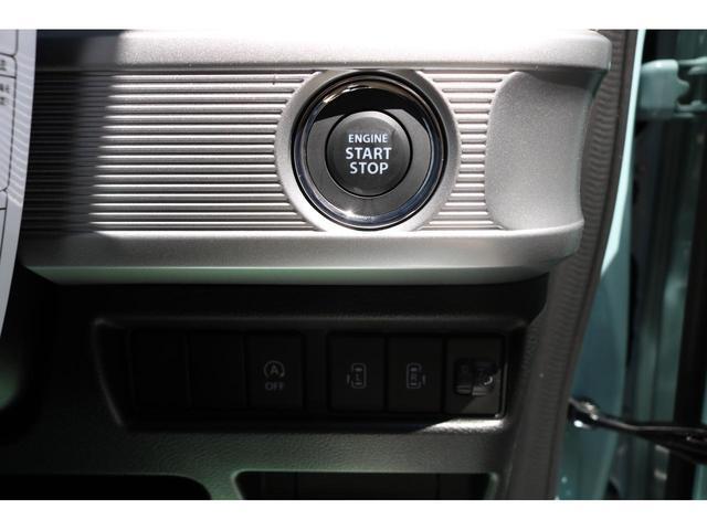 ハイブリッドX届出済未使用車 キーレス 両側電動スライド ブレーキサポート付 禁煙 エコアイドル キーレス スマートキー 電格ミラー オートエアコン ABS 盗難防止システム ベンチシート パワステ 衝突安全ボディ(17枚目)