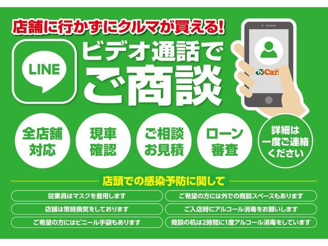 「スズキ」「アルト」「軽自動車」「埼玉県」の中古車2