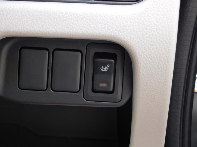E 届出済未使用車 キーレス シートヒーター 禁煙車(20枚目)
