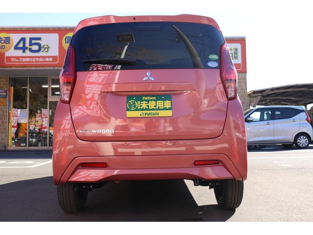 M 届出済未使用車 キーレス 衝突被害軽減ブレーキ 禁煙車(11枚目)