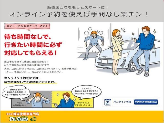 Lスペシャルリミテッド SAIII 7/11-7/17限定車(22枚目)