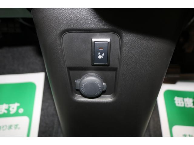 ハイブリッドFX キーレス 2880km走行車 禁煙車 エネチャージ 禁煙 前席シートヒーター キーフリー イモビライザー ベンチシート 電動格納ミラー エアバック オートエアコン パワステ ABS 衝突安全ボディ WエアB フルフラット PW(20枚目)
