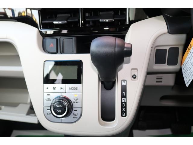 XリミテッドII SAIII 届出済未使用車 衝突軽減ブレーキ 禁煙車 アイドリングストップ キーレス 衝突回避支援ブレーキ バックカメラ付 スマートキ- オートエアコン LEDヘッドランプ シートヒーター イモビライザー(16枚目)