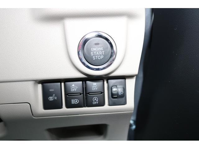 XリミテッドII SAIII 届出済未使用車 衝突軽減ブレーキ 禁煙車 アイドリングストップ キーレス 衝突回避支援ブレーキ バックカメラ付 スマートキ- オートエアコン LEDヘッドランプ シートヒーター イモビライザー(17枚目)