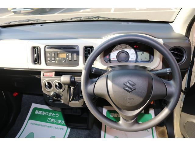軽自動車のなかで小さなセダンタイプなので、通勤・通学など燃費重視の方、立体駐車場(155cm)をよくご利用される方にオススメです!