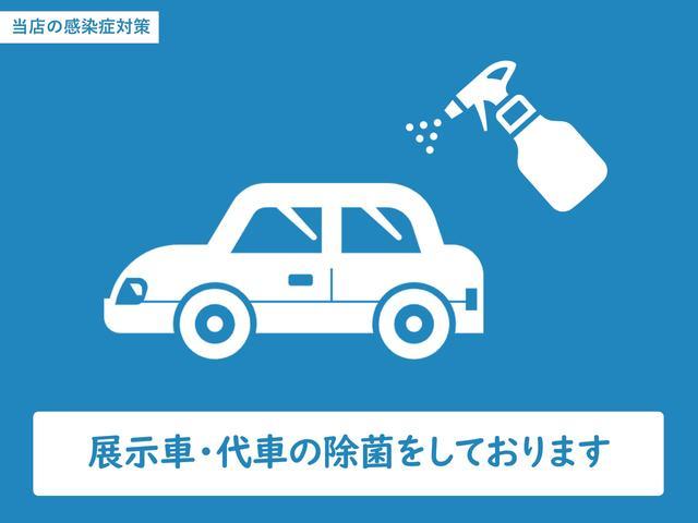 展示車・代車の除菌をしております。