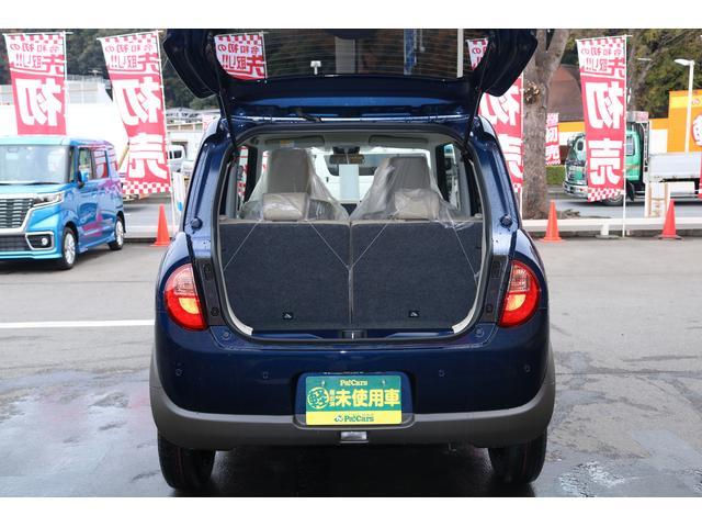 L ESP付 イモビライザー クリアランスソナー パワーウインドウ 禁煙 スマートキ- 衝突安全ボディ ABS ベンチシート AC フルフラット エアバッグ アイストップ キーフリ セーフティブレーキ(12枚目)