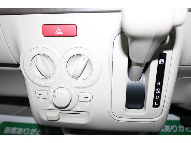 L ESP付 イモビライザー クリアランスソナー パワーウインドウ 禁煙 スマートキ- 衝突安全ボディ ABS ベンチシート AC フルフラット エアバッグ アイストップ キーフリ セーフティブレーキ(17枚目)