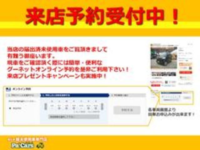 X SAIII チョイノリ 純正TVナビ シートヒーター ETC ドライブレコーダー(21枚目)