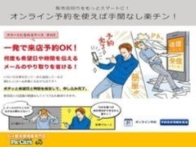 X SAIII チョイノリ 純正TVナビ シートヒーター ETC ドライブレコーダー(23枚目)