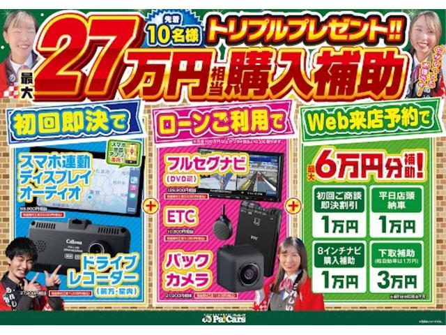 X 登録済未使用車 両側スライドドア キーレス マニュアルエアコン 7人乗り(2枚目)