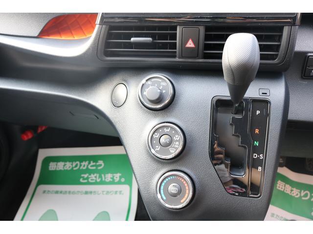 X 登録済未使用車 両側スライドドア キーレス マニュアルエアコン 7人乗り(15枚目)