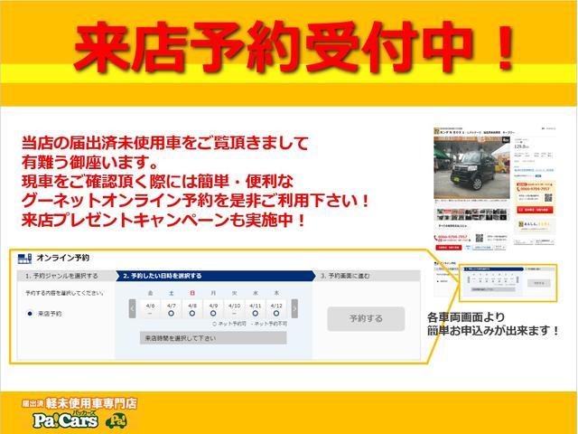 X 登録済未使用車 両側スライドドア キーレス マニュアルエアコン 7人乗り(18枚目)