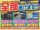 ホンダ N BOX G・ターボLパッケージ キーフリー