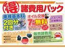 Lスペシャルリミテッド SAIII バックカメラ キーフリー パノラマカメラ 禁煙車 スマートキー(26枚目)