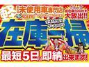 X SAIII チョイノリ 純正TVナビ シートヒーター ETC ドライブレコーダー(3枚目)