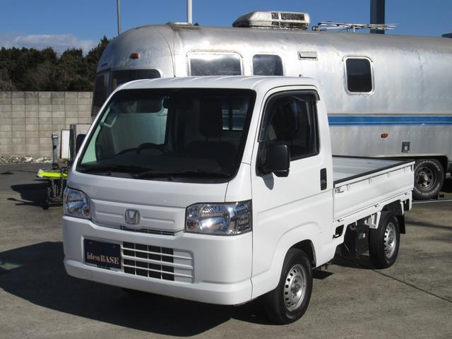 「ホンダ」「アクティトラック」「トラック」「千葉県」の中古車33