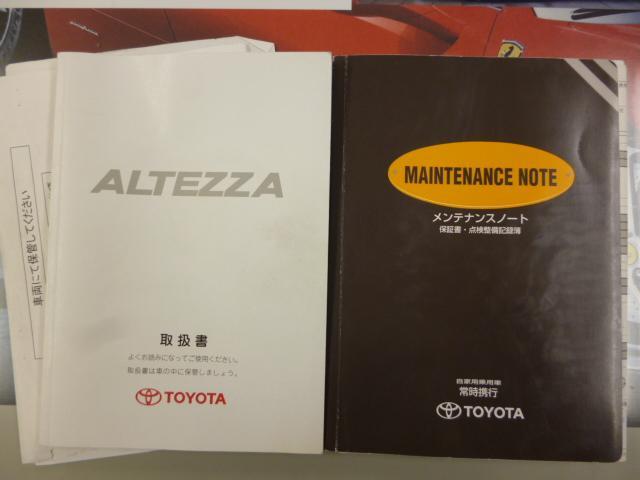 トヨタ アルテッツァ RS200 リミテッドII ワンオナ 記録簿 保 車高調