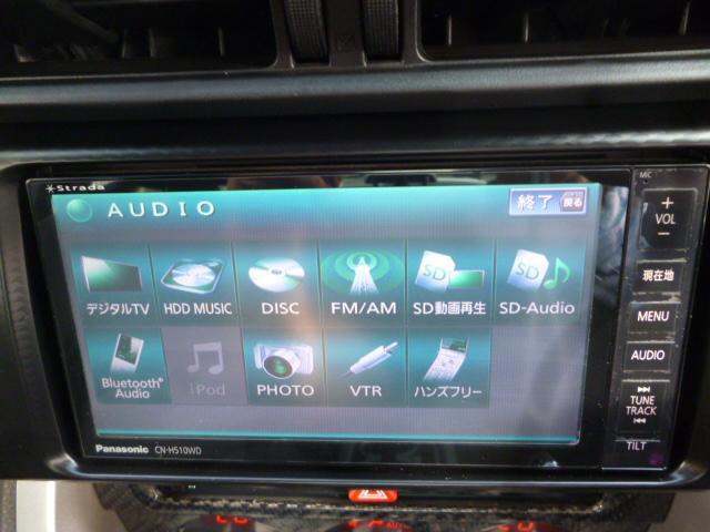 S 記録簿ディーラー 車高調 マフラー ナビ ETC(5枚目)