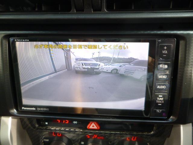 S 記録簿ディーラー 車高調 マフラー ナビ ETC(6枚目)