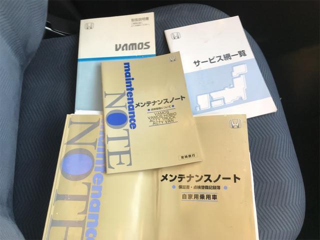 「ホンダ」「バモス」「コンパクトカー」「埼玉県」の中古車15