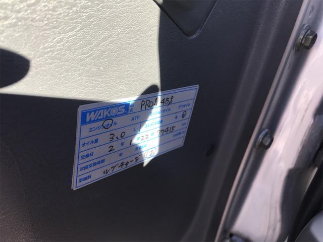 XC CD ETC アルミ 4WD(40枚目)