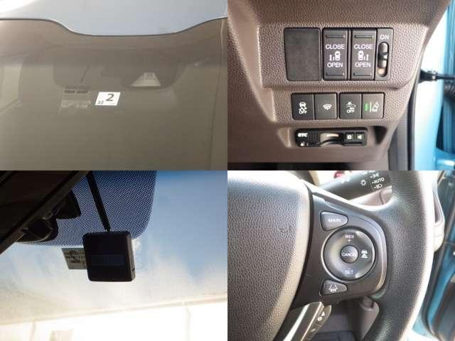 安心・快適な運転や事故回避を支援する先進のシステム HondaSENSING搭載+純正オプションドライブレコーダー装備