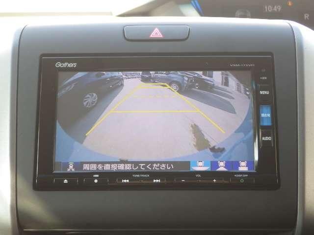 リヤワイドカメラは3ビュー切り替え式を採用。より安全性を高めています