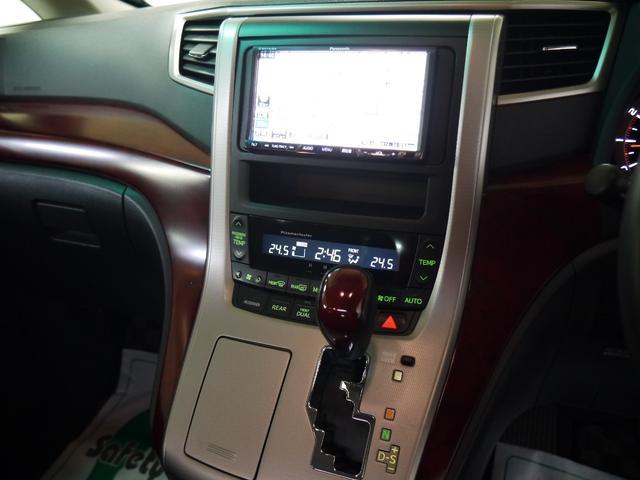トヨタ ヴェルファイア 3.5Z 1オナ禁煙車 ツインムーンルーフ 両側パワスラ