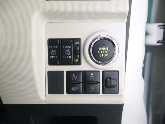 Xリミテッドメイクアップ SAIII ナビ装着用PKG付(11枚目)