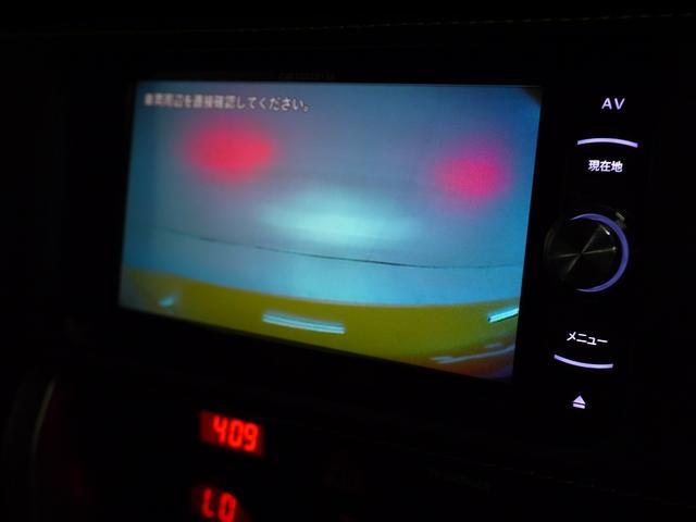 「スバル」「BRZ」「クーペ」「埼玉県」の中古車13